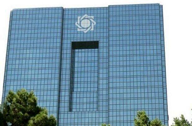 بانک مرکزی در پی کنترل تورم