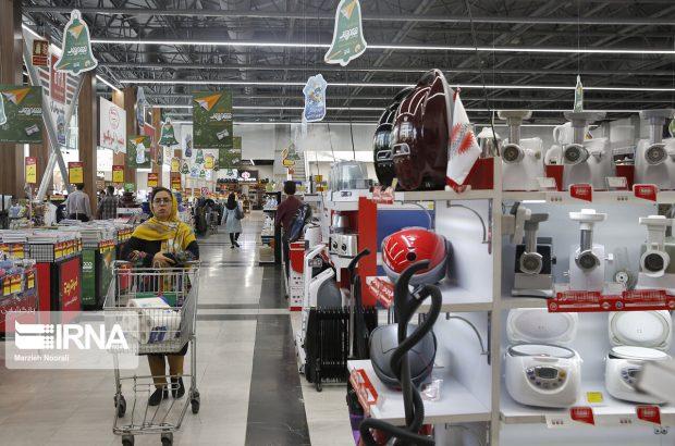 تولید و توزیع دستگاه لوازمخانگی ارزان تا پایان سال