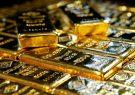 قیمت فلز زرد افزایش یافت