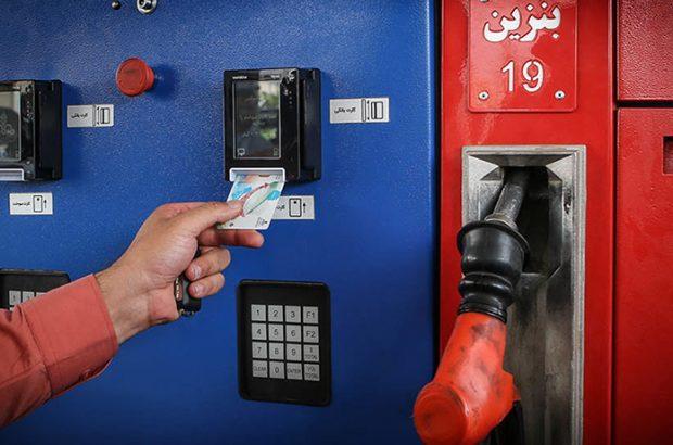 جزئیات طرح مجلس برای واریز یارانه ۴۰ لیتر بنزین