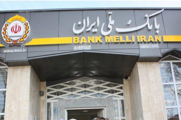 قدردانی مدیرعامل شرکت آب و فاضلاب استان همدان از مدیرعامل بانک ملی ایران