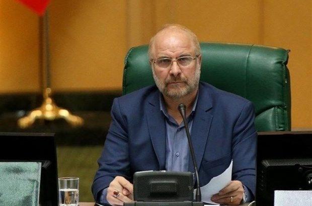 قالیباف:مجلس به دنبال حل مشکلات معیشتی مردم است
