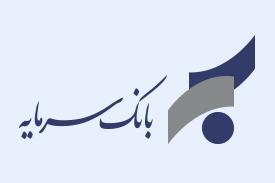 جایزه سالیانه ۲۰۲۱ بانک توسعه اسلامی برگزار می شود