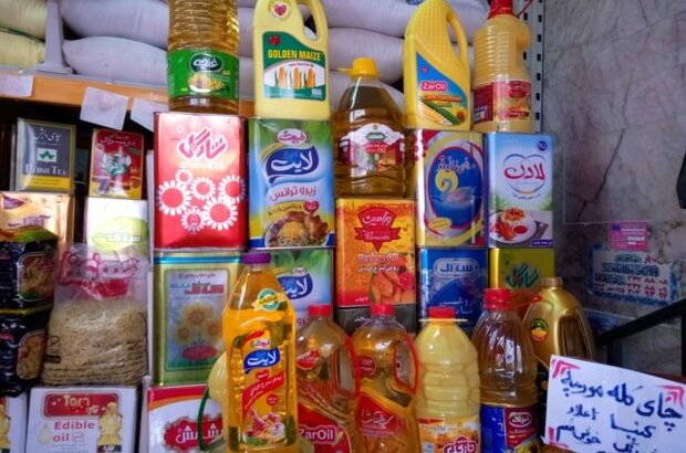 دستور ویژه وزیر صمت برای تامین روغن نباتی در بازار