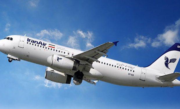 یک بام و دوهوا تعیین تکلیف بلیط هواپیما