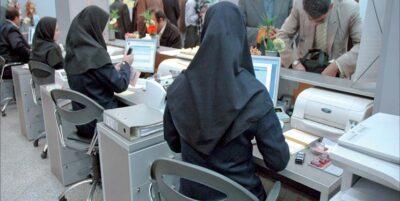 کف حقوق کارمندان و بازنشستگان ۳٫۵ میلیون تومان میشود