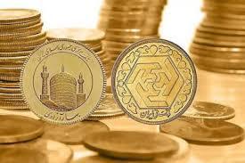 آغاز آذرماه با سکه ۱۱ میلیون و ۹۰۰ هزار تومانی