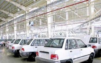 سقوط قیمت پراید در بازار خودرو