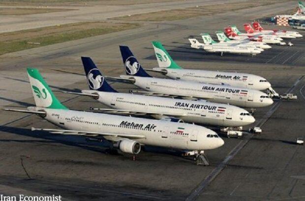 آیا هواپیمای شخصی برای مردم ضروری تر  از نان شب است؟