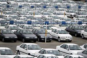 ایران خودرو قیمت خودروها را افزایش داد