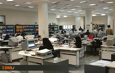 تغییر روند حضور کارکنان در تعطیلات کرونایی