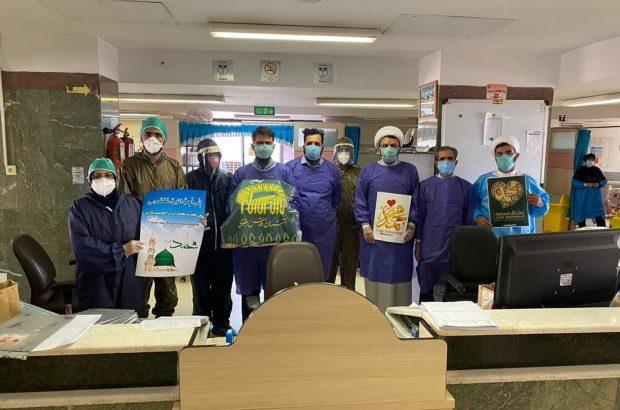 استقبال کادر درمان بیمارستان بقیه الله تهران از پویش #من_محمد_را_دوست_دارم