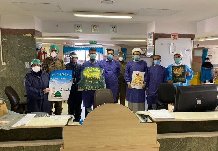 استقبال کادر درمان بیمارستان بقیه الله (عج)از پویش من_محمد_را_دوست_دارم