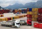 صادرات ۲۳ درصد کاهش یافت