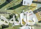 پرداخت یارانه «حداقل» ۱۰۰ هزار تومانی به مردم
