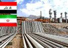 نیاز ایران به پول گاز صادراتی عراق برای خرید دارو