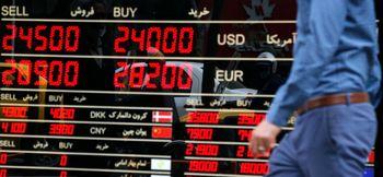شکست دروازه طلایی بازار دلار