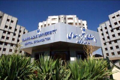 نامه انتقاد آمیز رئیس سازمان بسیج اساتید کشور به دانشگاه آزاد