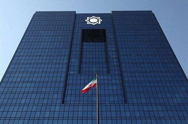 قول مقامات کره برای آزادسازی پولهای ایران