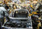سایه سنگین تعطیلی بر سر صنایع قطعهسازی