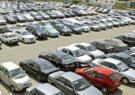 شمارش معکوس برای کاهش قیمت خودرو