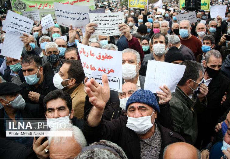 تجمع اعتراضی بازنشستگان در مقابل مجلس شورای اسلامی
