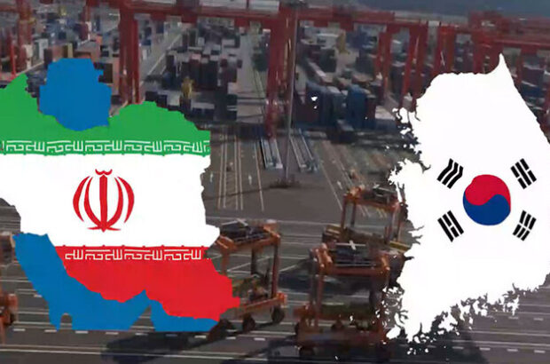 منابع بلوکه شده ایران در کره جنوبی آزاد شد