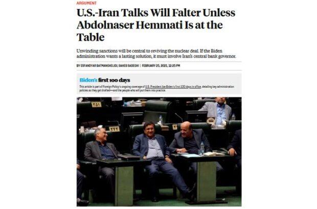 رپورتاژ آگهی موسسه آمریکایی برای عبدالناصر همتی