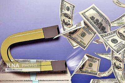 قیمت دلار چه زمانی کاهش می یابد؟