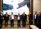تفاهمنامه همکاری بین بانک آینده و  دفاتر خدمات مسافرت هوایی