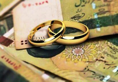 تصویب وام ازدواج ١٠٠ میلیونی برای زوجهای کمتر از ۲۵ سال