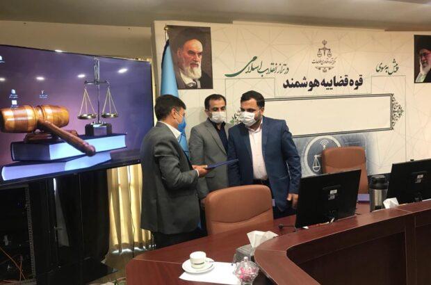 دکترمحمدرضا سلطانی عضو هیات مدیره کانون دفاتر خدمات الکترونیک قضایی کشور شد