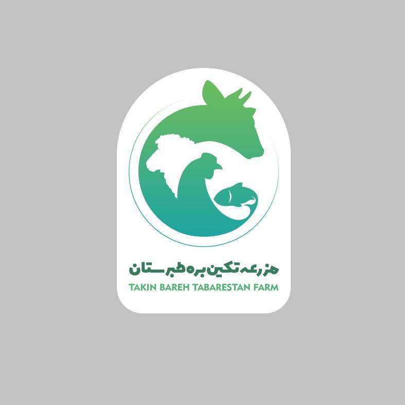 تکین بره طبرستان به تهران رسید