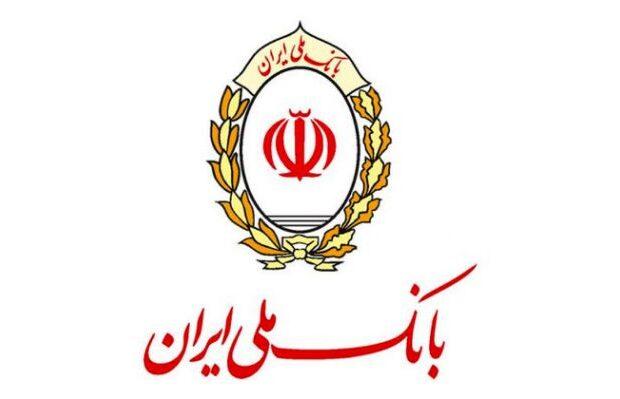 ۱۱۱ میلیون تراکنش در یک روز، تازه ترین رکورد بانک ملی ایران
