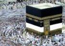 عربستان حج را آزاد کرد
